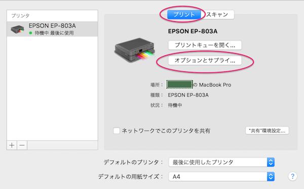 option-min