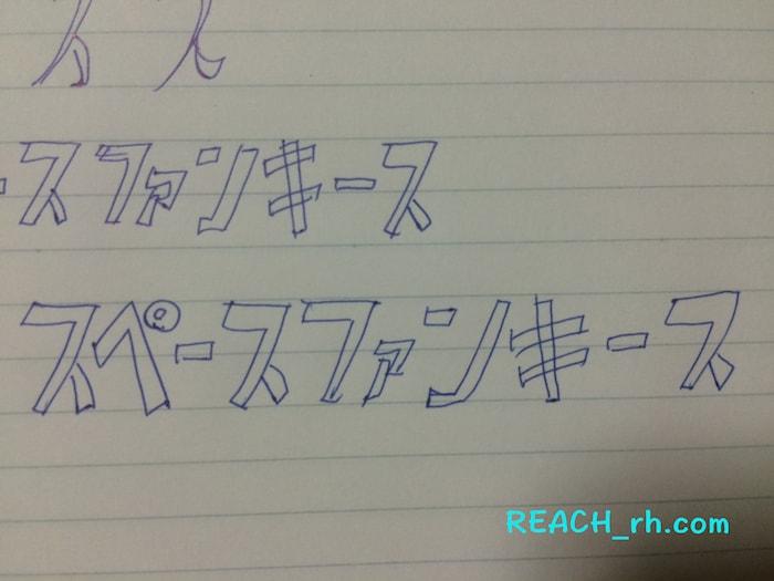 sozai_sitagaki2-min