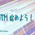DTM START