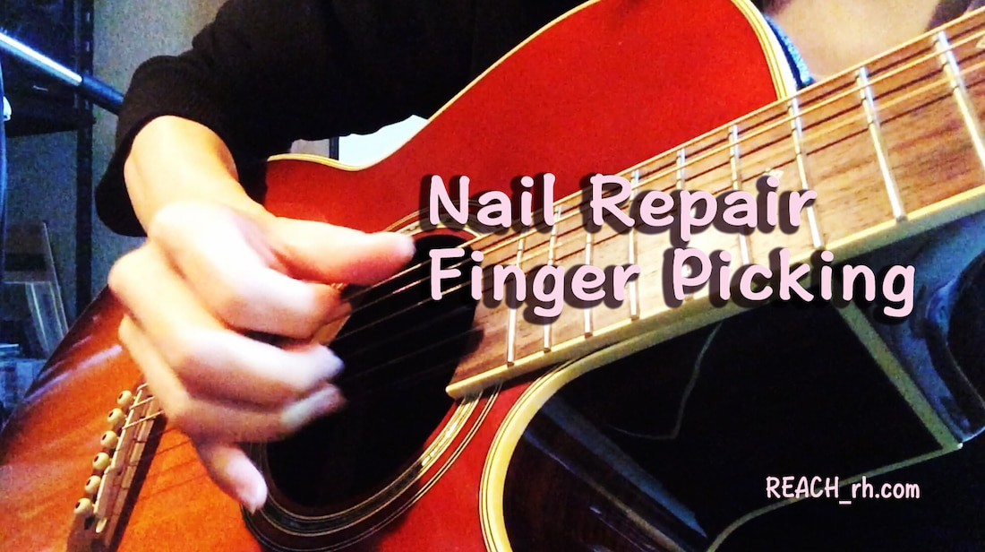 Nail Repair Finger Picking