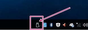 USB を外す