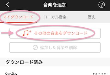 02_VideoShow ミュージック