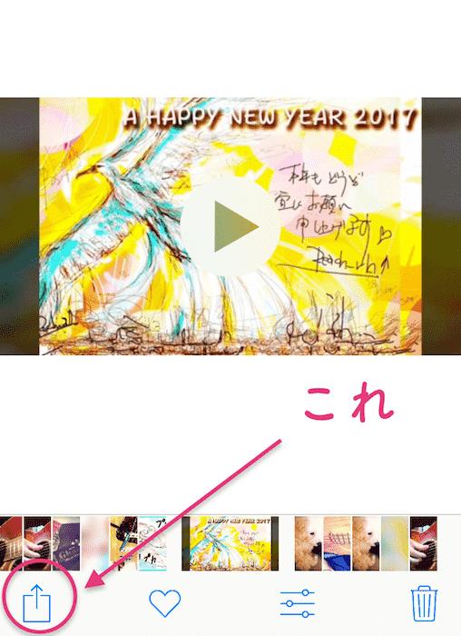 image App share tab