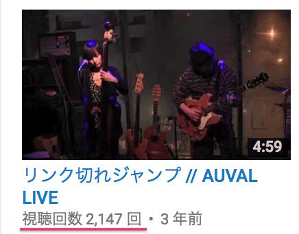 link gire jaump Live