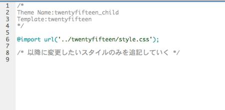 style css fail