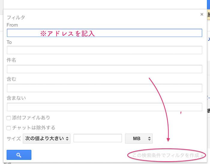 3_adress-min