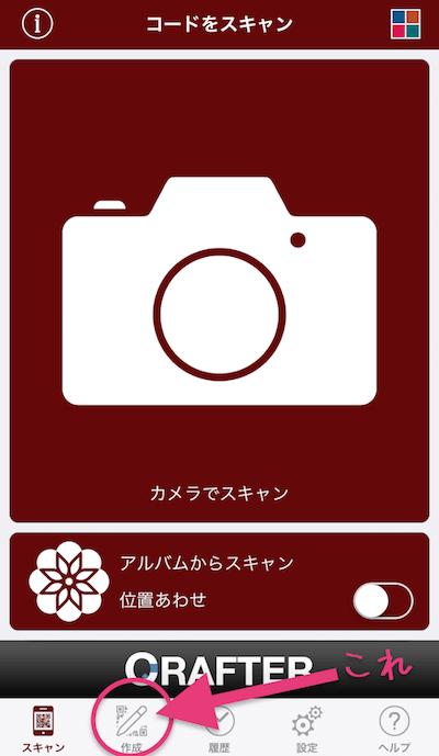 01_作成