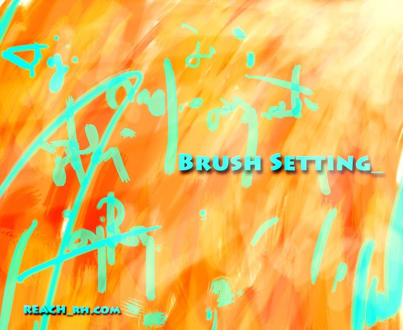 Brush Setting_