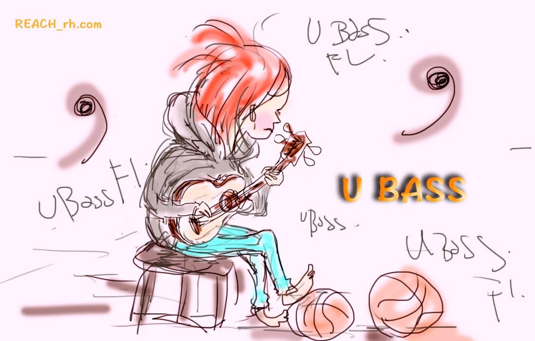 U Bass
