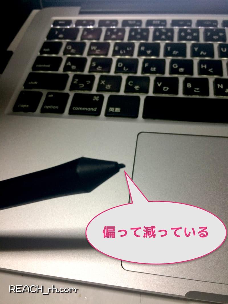 01_ペン先の芯