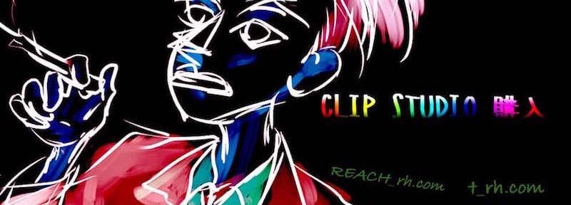 CLIP-STUDIO-BUY_02