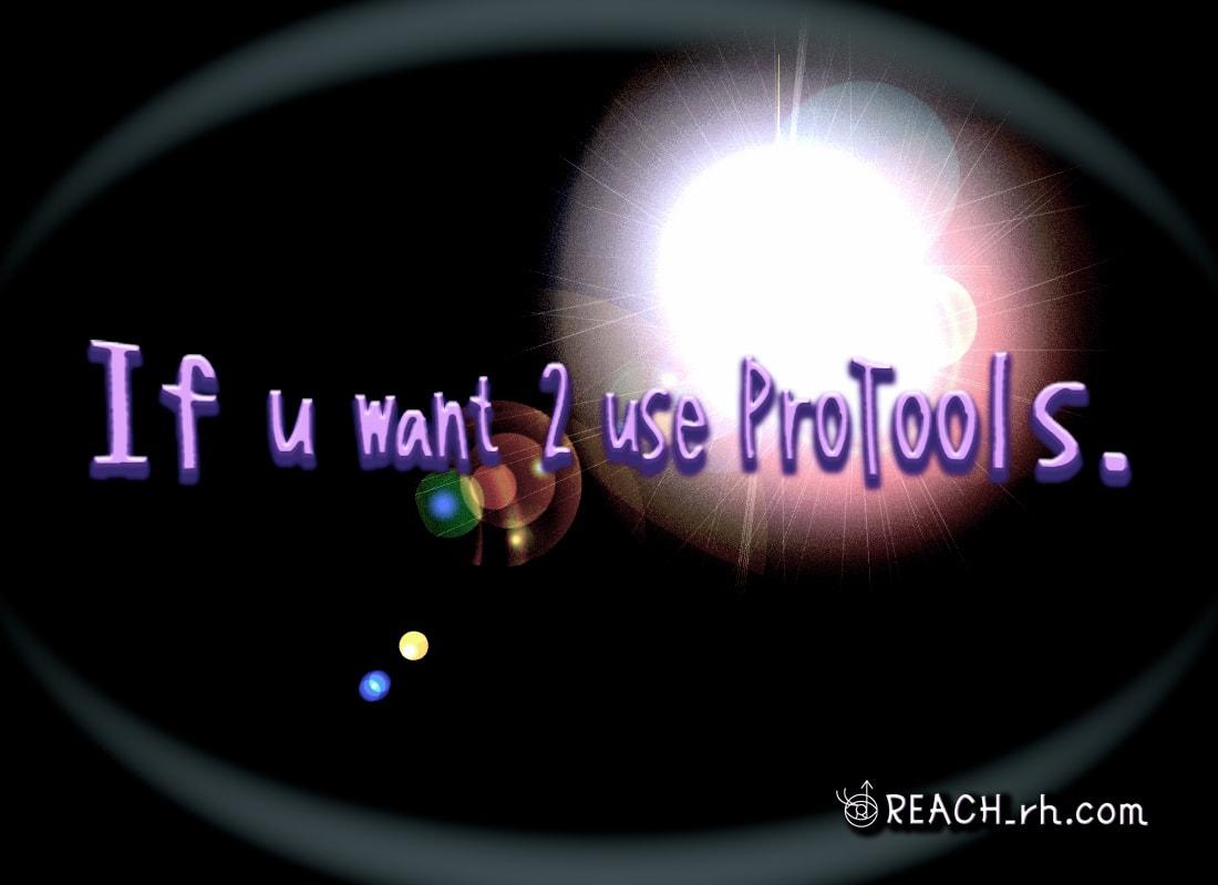 Protoolsを使うなら