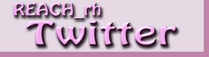 rh_twitter_