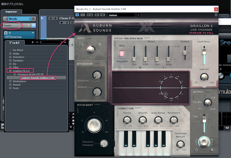 GRAILLON 2 on CUBASE9