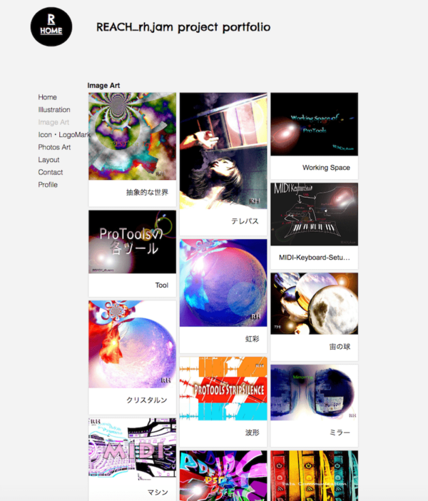 Wix Site_REACH_rhjam project pf