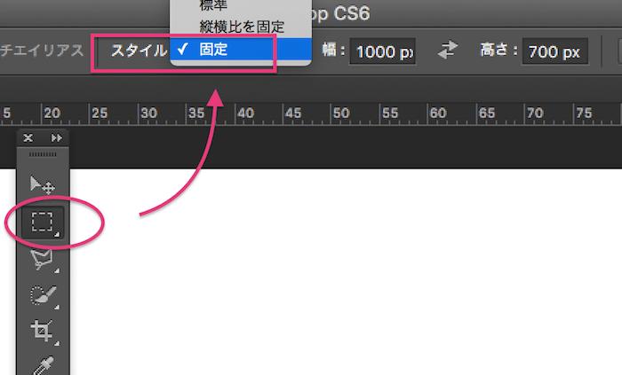 01_長方形ツール