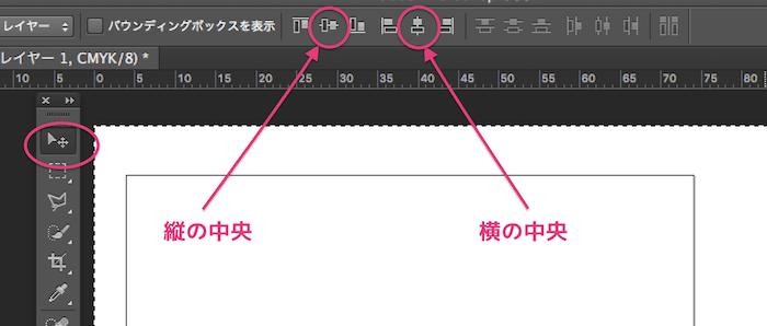 09_移動ツール