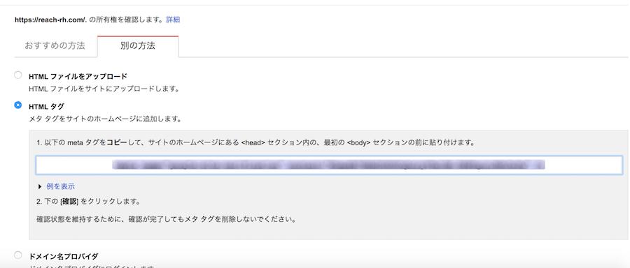 04_HTMLタグ