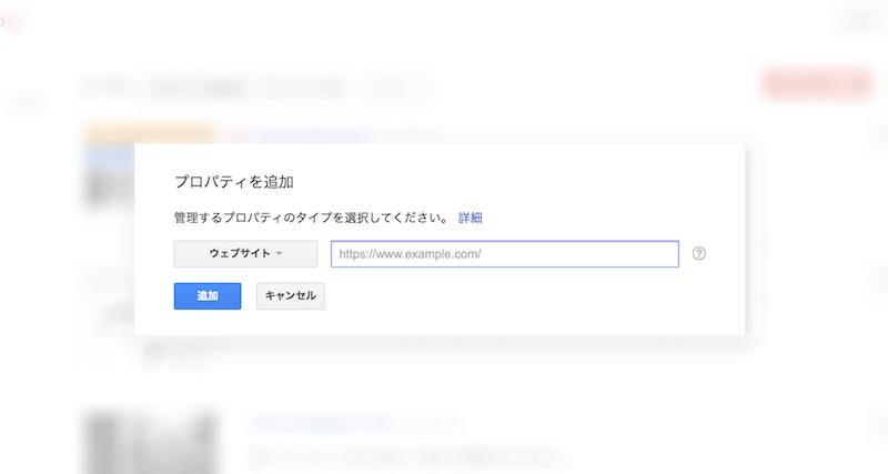 02_サイトURL登録