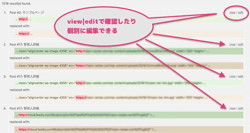 03_Search Regex使い方