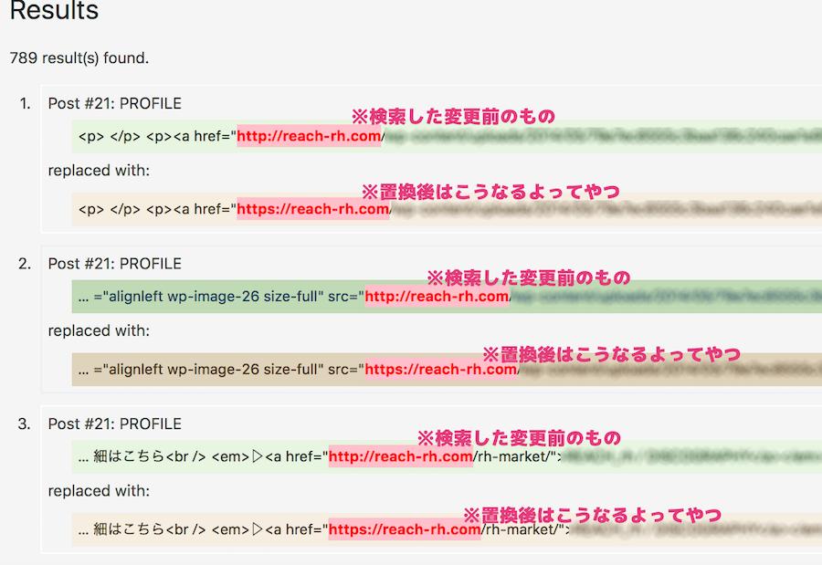 02_Search Regex使い方