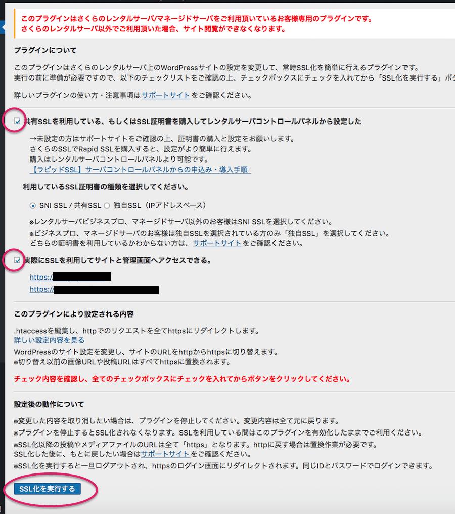 02_設定_