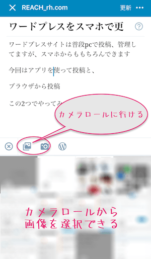 08_メディア