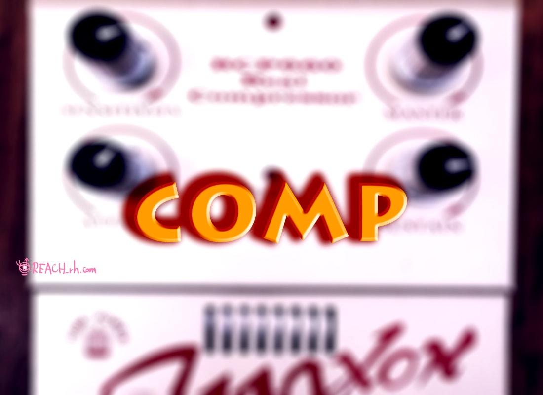 COMPの可能性