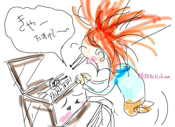 ピアノの中にiPnone落とした!