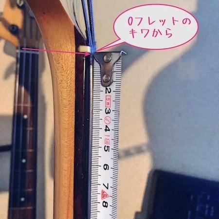 03_ベース弦スケール測りかた