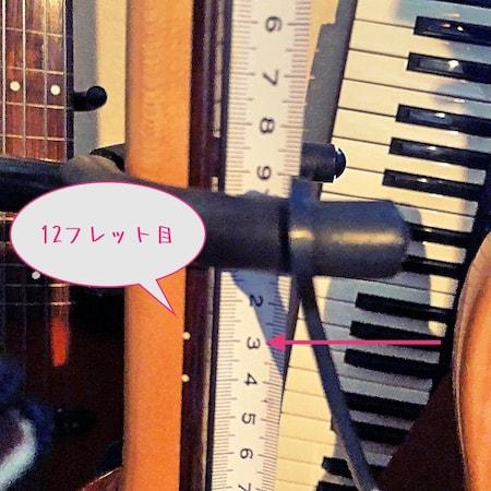 04_ベース弦スケール測りかた