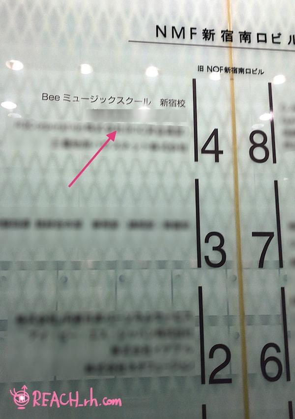 NMF新宿南口ビル4F_