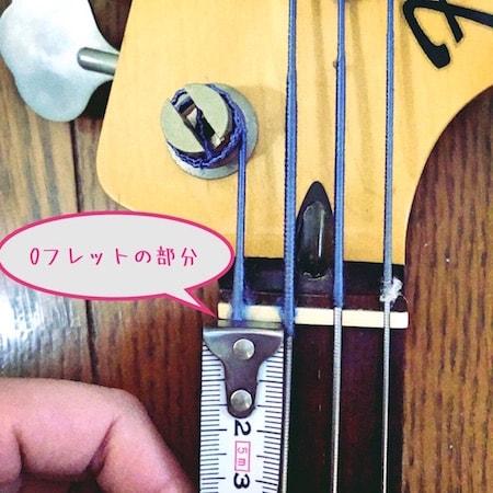 01_ベース弦スケール測りかた