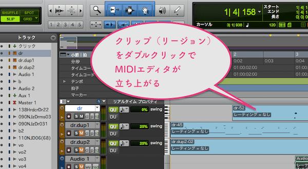 00_MIDIエディタ表示