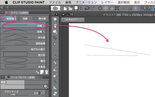 04_直線