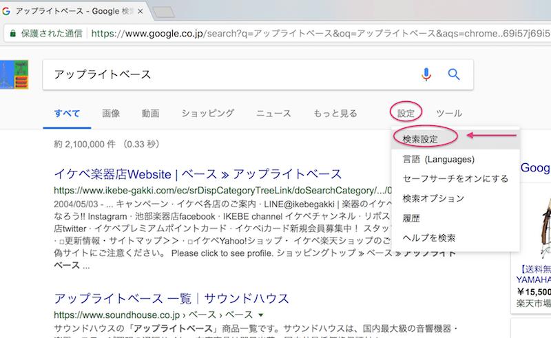 PC_Chrome_2
