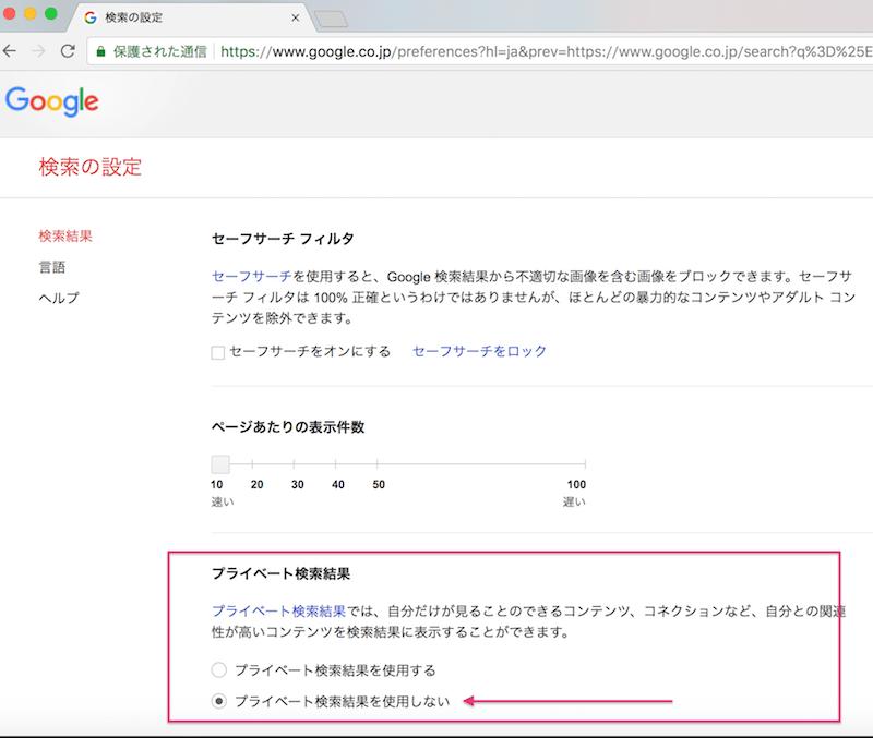PC_Chrome_3
