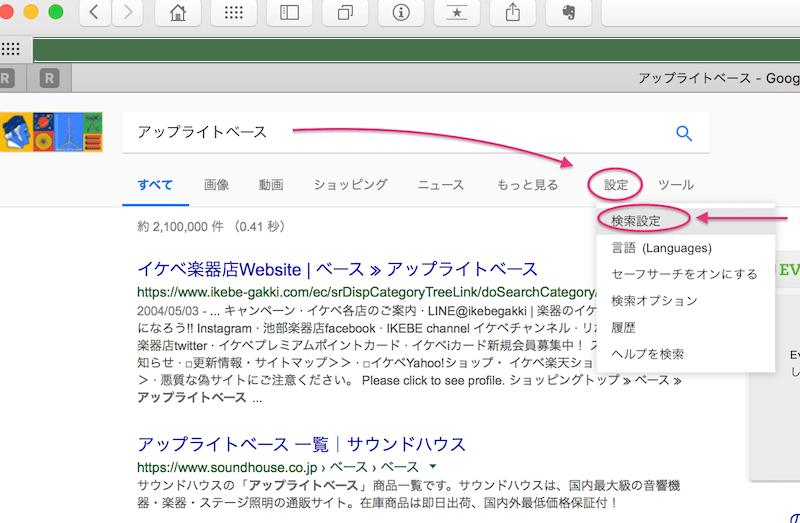 PC_Safari_2