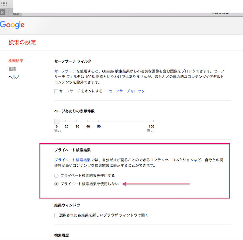 PC_Safari_3