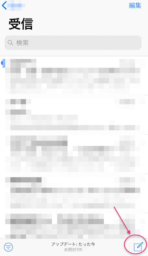 03_メール毎設定