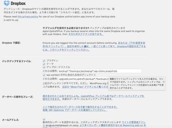 05_DropBox選択