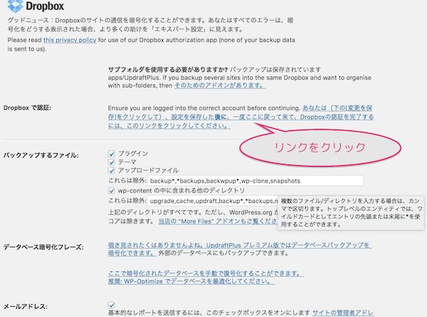 07_DropBox選択 2