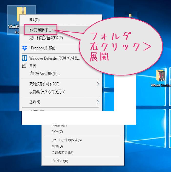 03_展開
