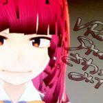 【VRoid Studio 】DLしてさわってみた!〜DLの仕方と使い方の初歩〜