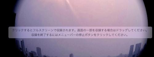 03_フルスクリーンorトリミング