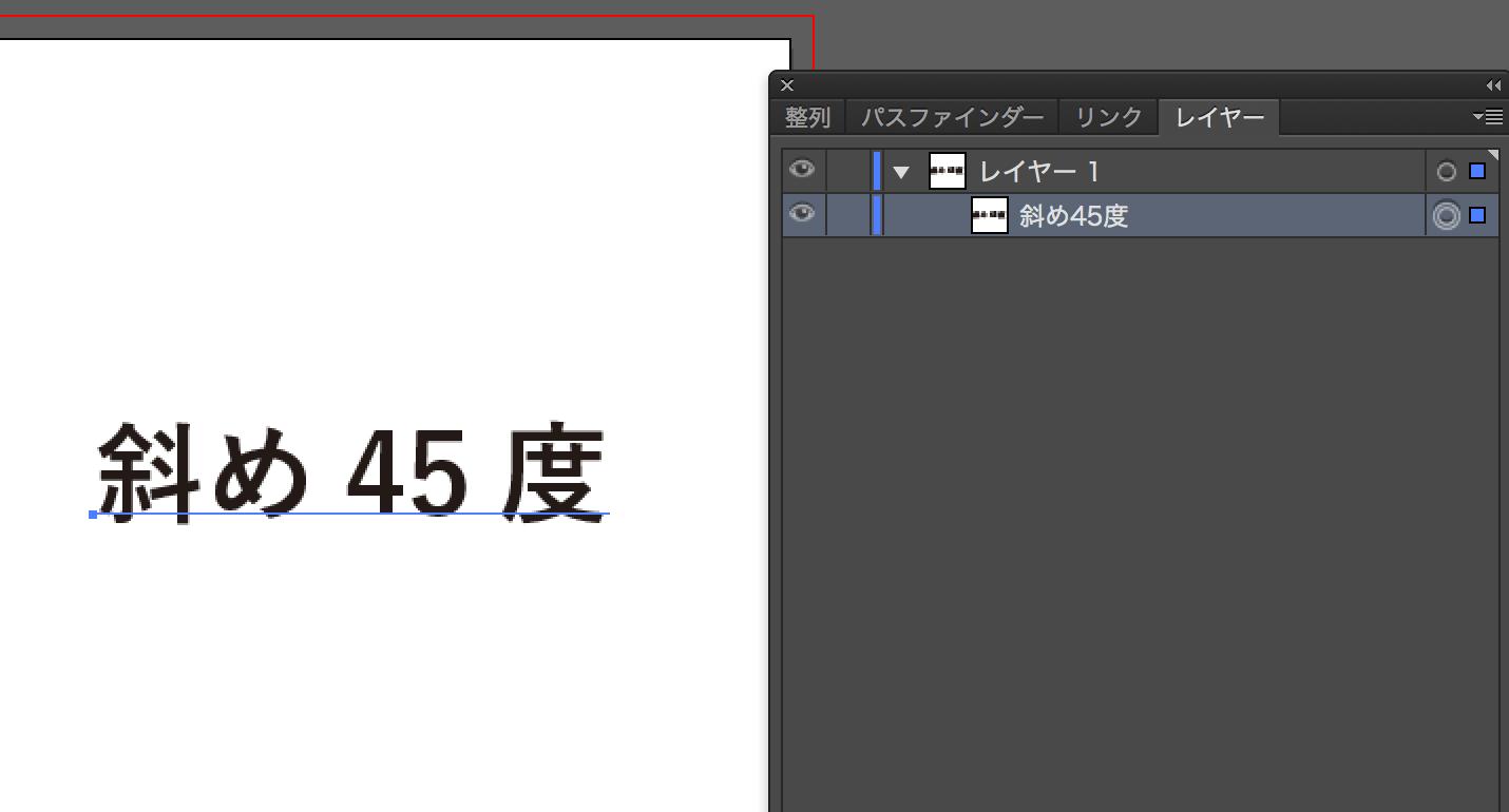 01_文字を書く