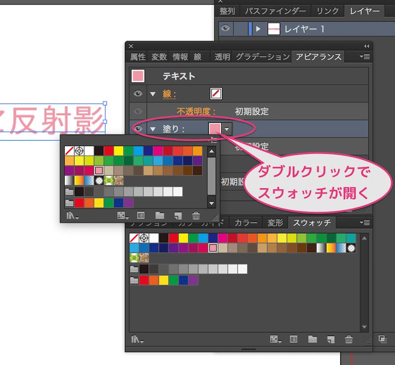 03_色を選択