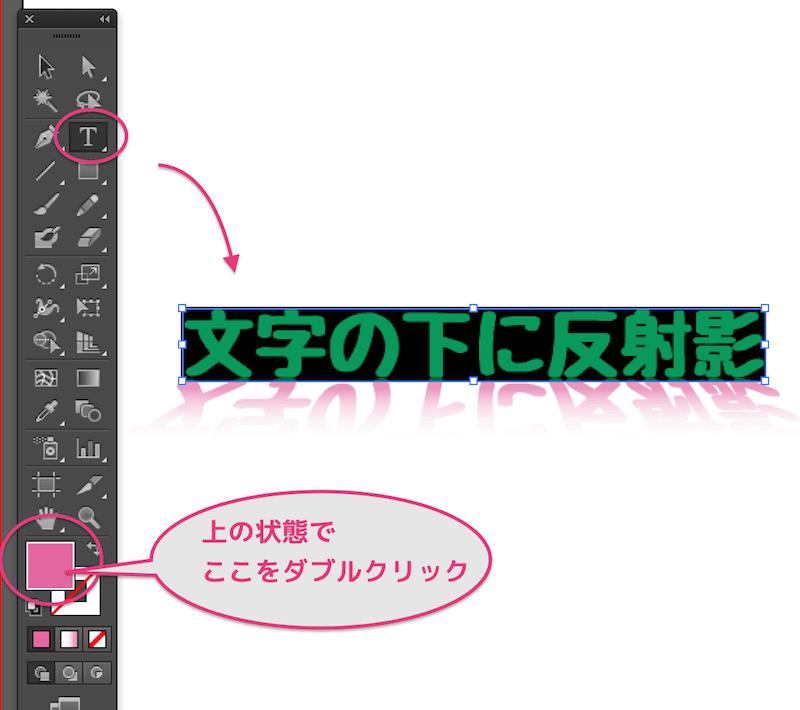 001_本体文字のカラーを変える