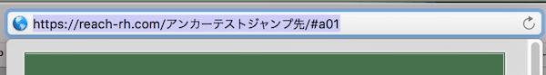 002_検索バーのURLをコピー