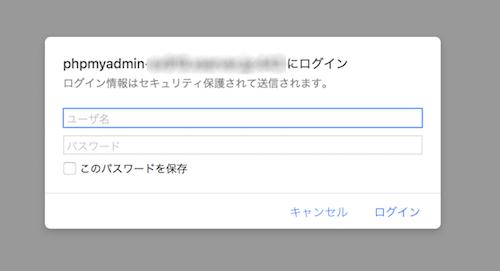 06_新しいデータベースの確認-min